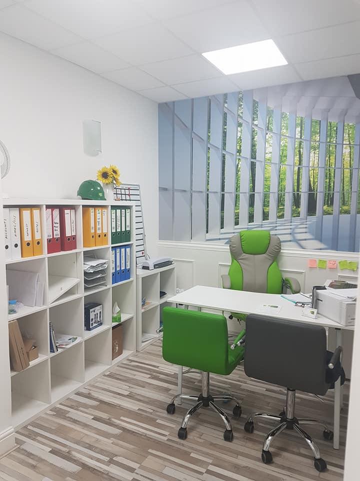 KPC Office